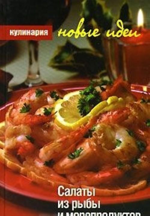 Salaty iz ryby i moreproduktov