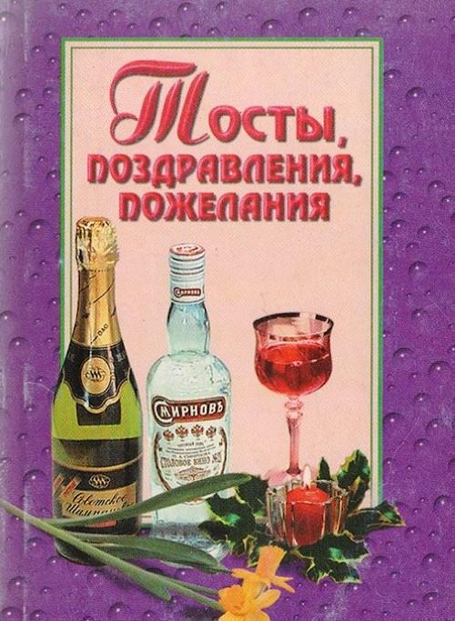 зонтик пример тосты поздравления горожан псковской