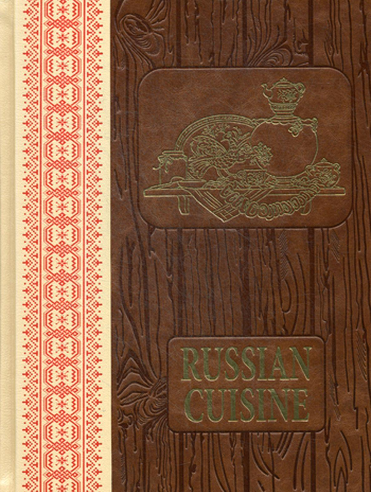 Russian Cuisine / Russkaja kukhnja (ekskljuzivnoe podarochnoe izdanie)