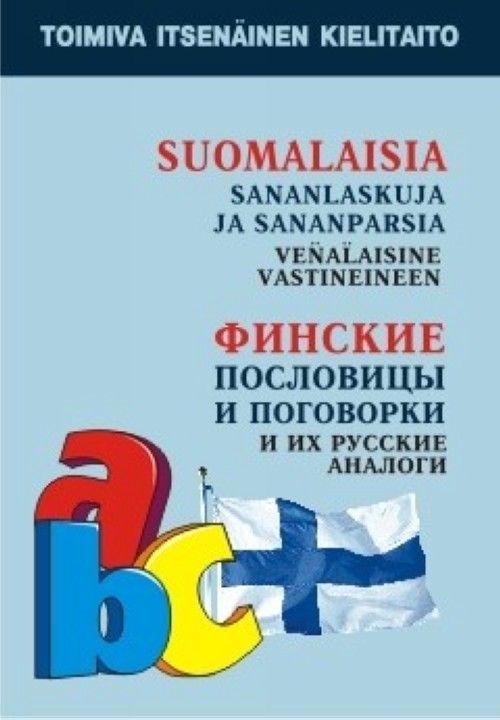 Finskie poslovitsy i pogovorki i ikh russkie analogi