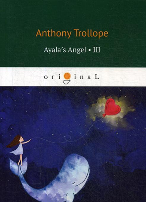 Ayala's Angel 3 = Angel Ajaly 3