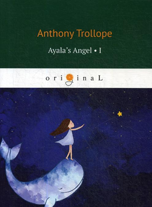Ayala's Angel 1