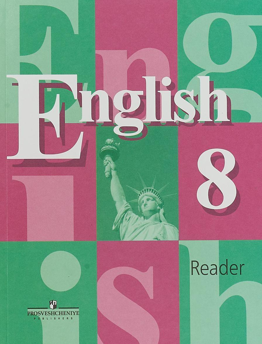 Anglijskij jazyk. 8 klass. Kniga dlja chtenija