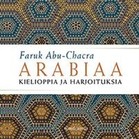Arabiaa. Kielioppia ja harjoituksia (cd). Book sold separately