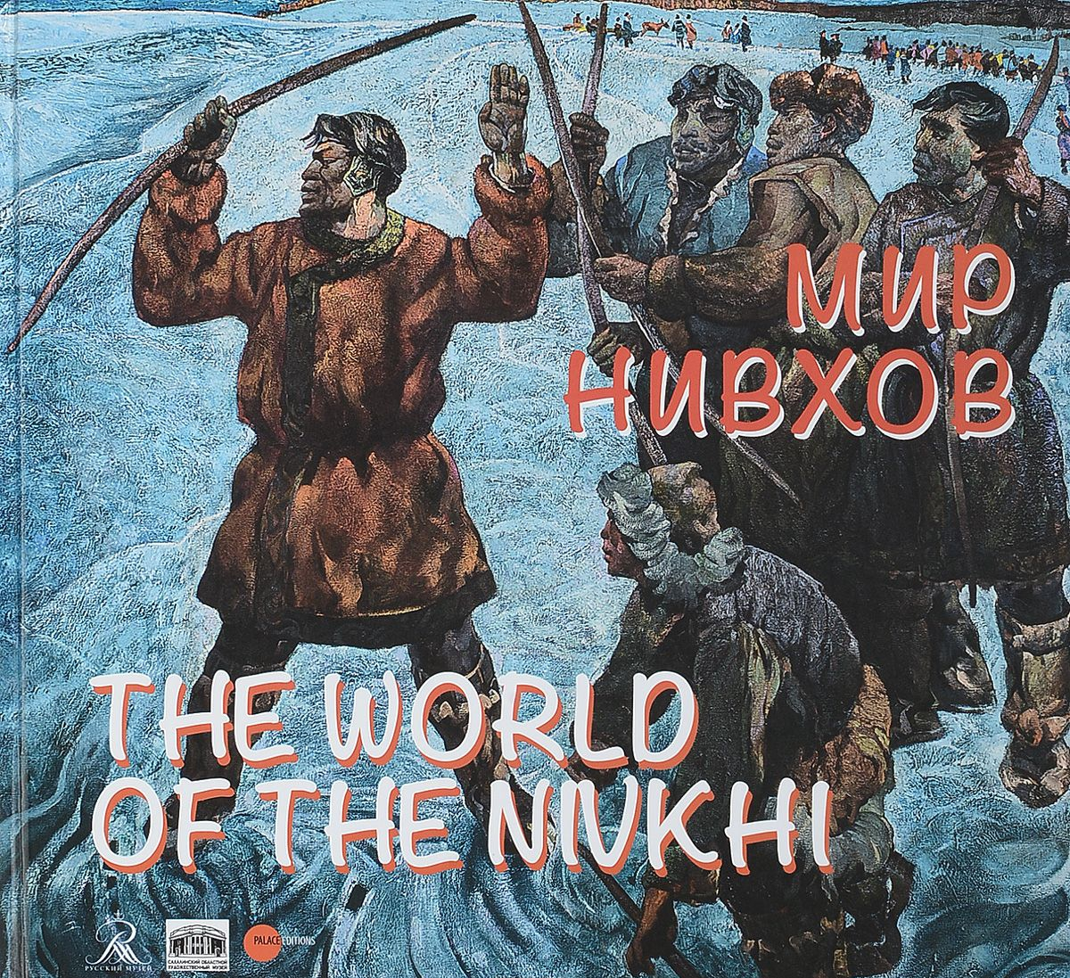 Mir nivkhov / The World of the Nivkhi