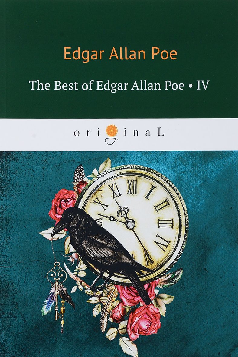 The Best of Edgar Allan Poe: Volume 4