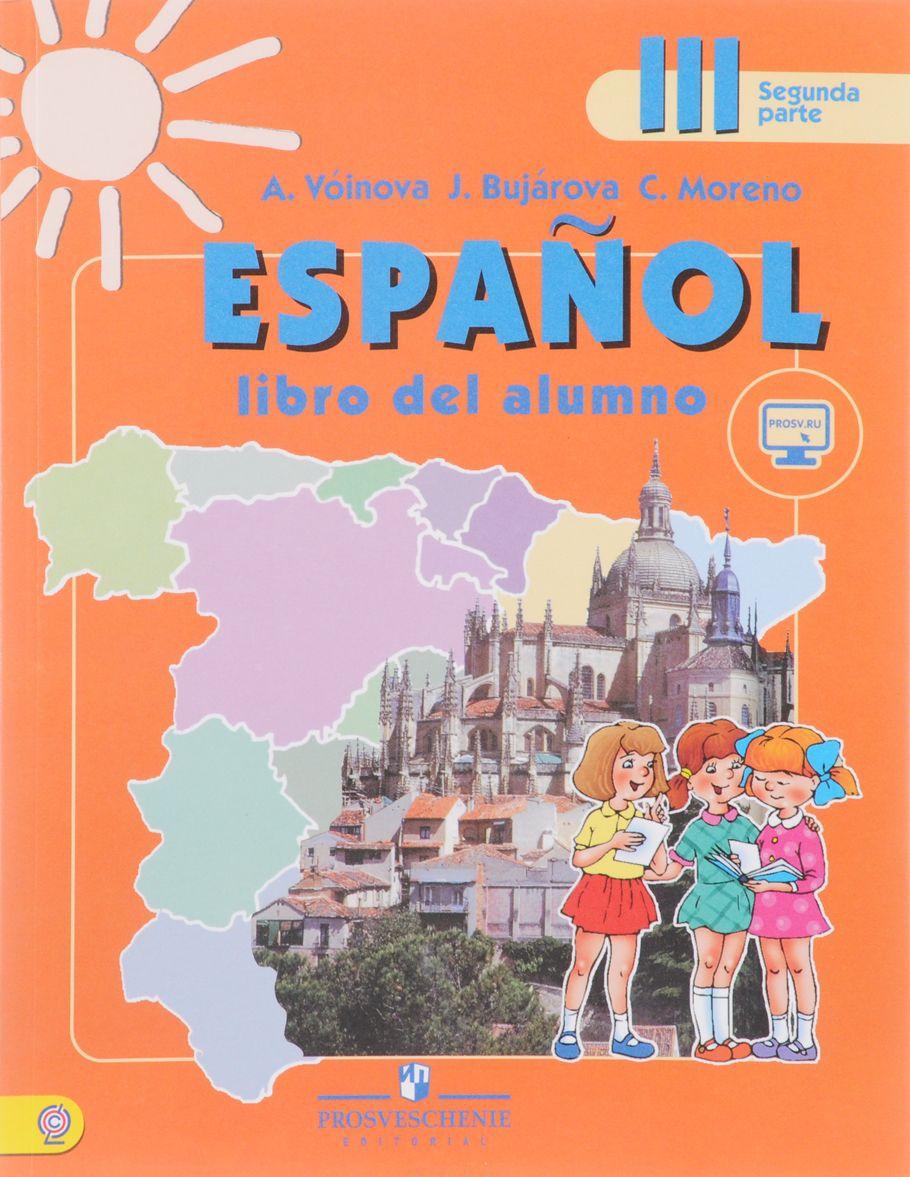 Espanol 3: Libro del alumno / Ispanskij jazyk. 3 klass. Uchebnik. V 2 chastjakh. Chast 2
