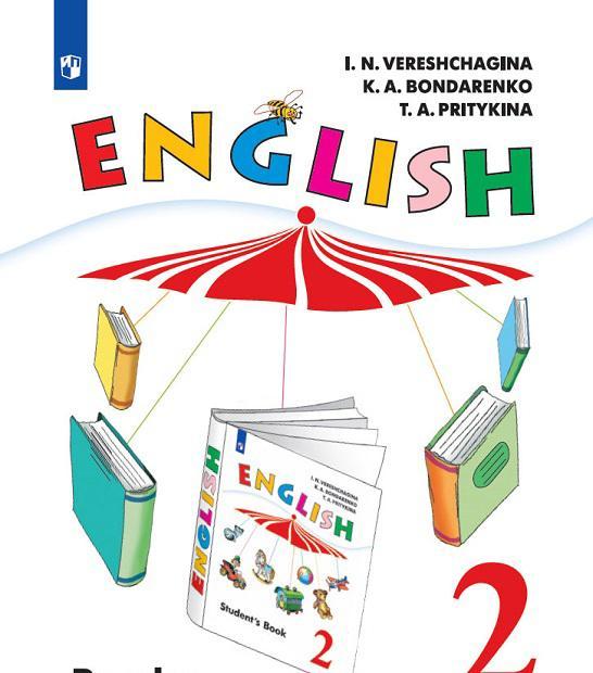 Anglijskij jazyk. 2 klass. Kniga dlja chtenija
