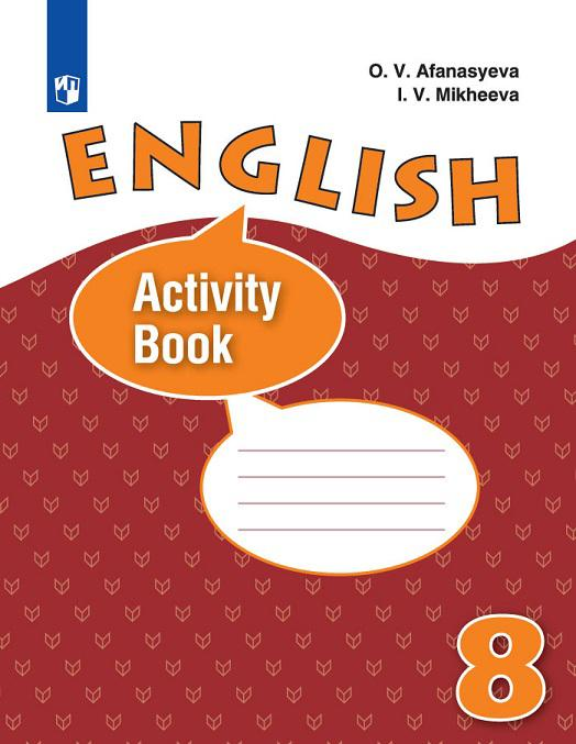 English: 8. Activity Book / Anglijskij jazyk. 8 klass. Rabochaja tetrad