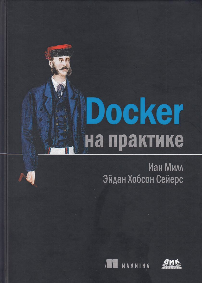Docker na praktike