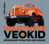 Unustuste veokid.  nõukogude veoautod läbi aegade