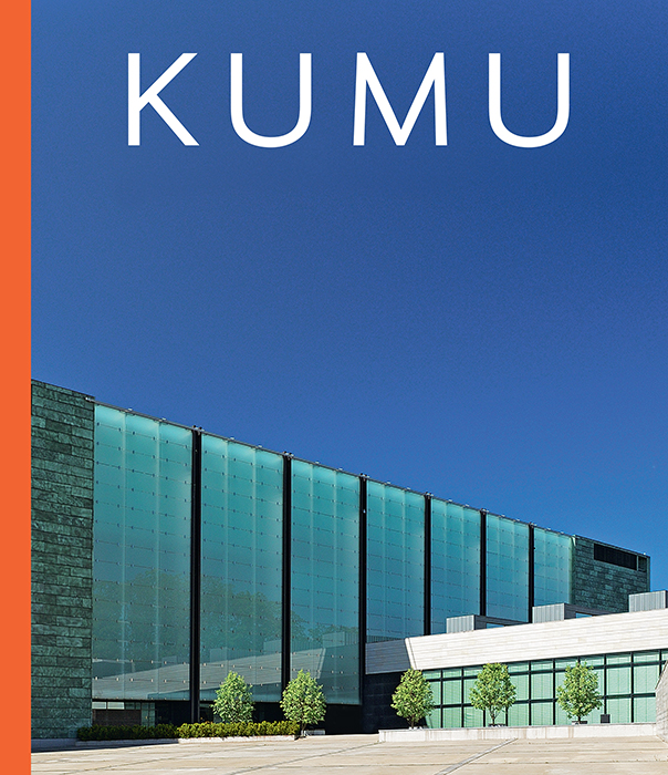 Kumu art museum. museum guidebook
