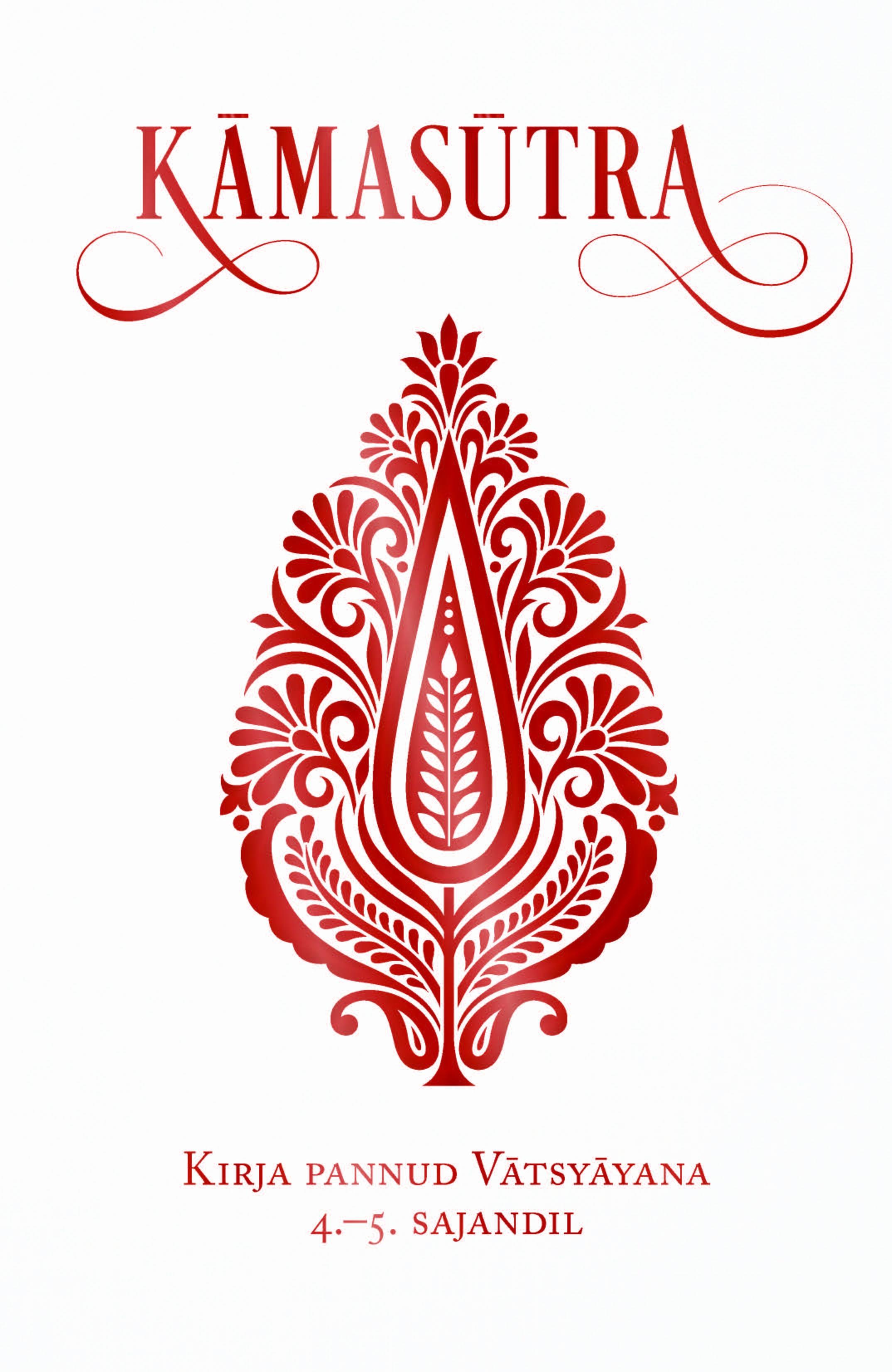 Kāmasūtra