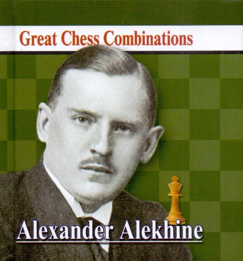 Александр Алехин. Лучшие шахматные комбинации