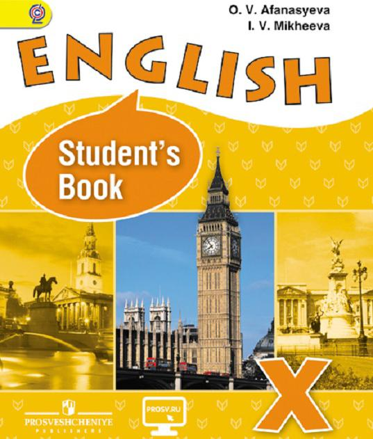 English 10: Students Book / Anglijskij jazyk. 10 klass. Uglublennyj uroven