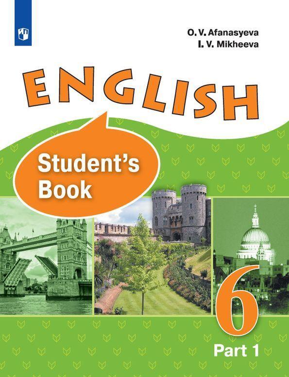 Anglijskij jazyk. 6 kl. V 2-kh ch. Ch.1.