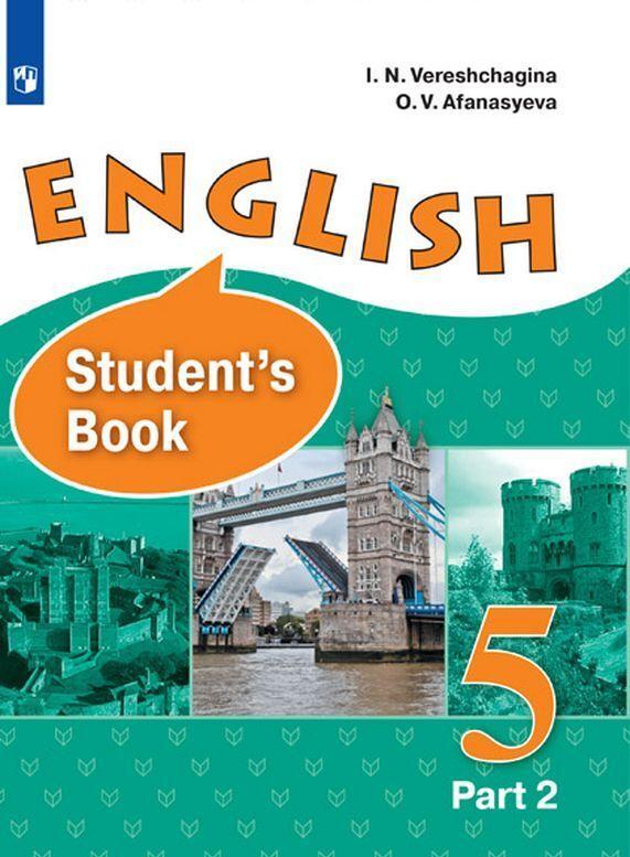Anglijskij jazyk. 5 klass. V 2-kh ch. Ch. 2.