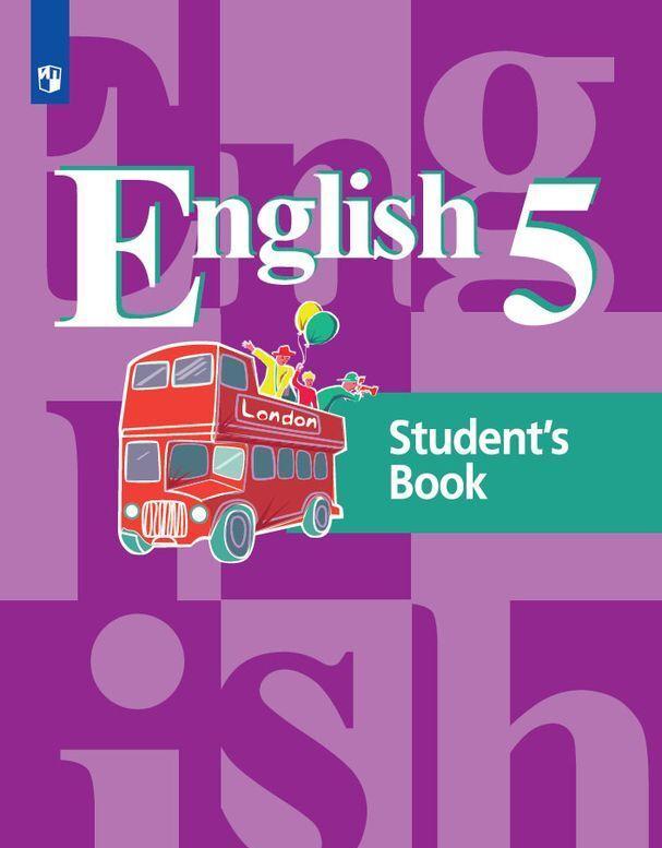 Anglijskij jazyk. 5 klass. *