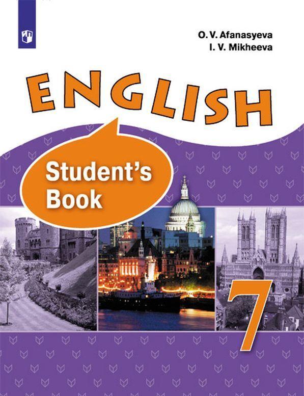 Anglijskij jazyk. 7 klass.