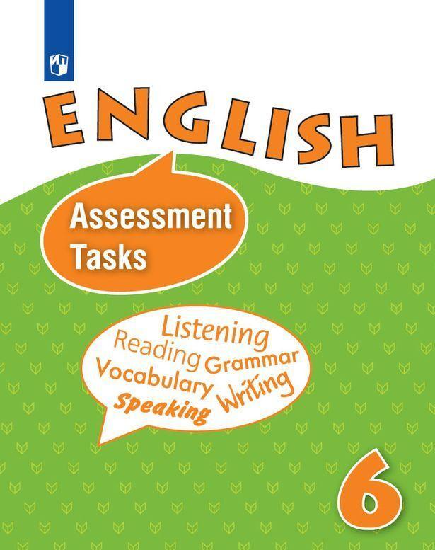 Английский язык. Книга для чтения. 6 класс. Учебное пособие для общеобразовательных организаций и школ с углублённым изучением английского языка.
