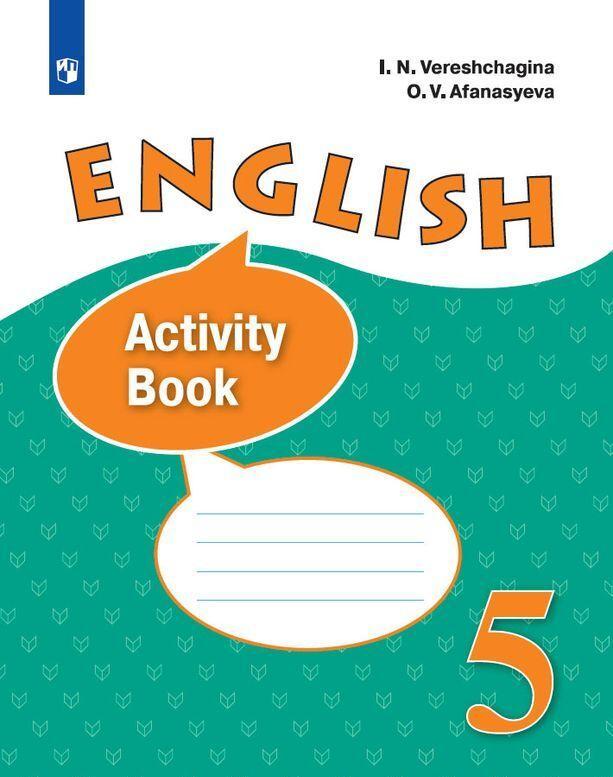 Anglijskij jazyk. 5 klass. Rabochaja tetrad