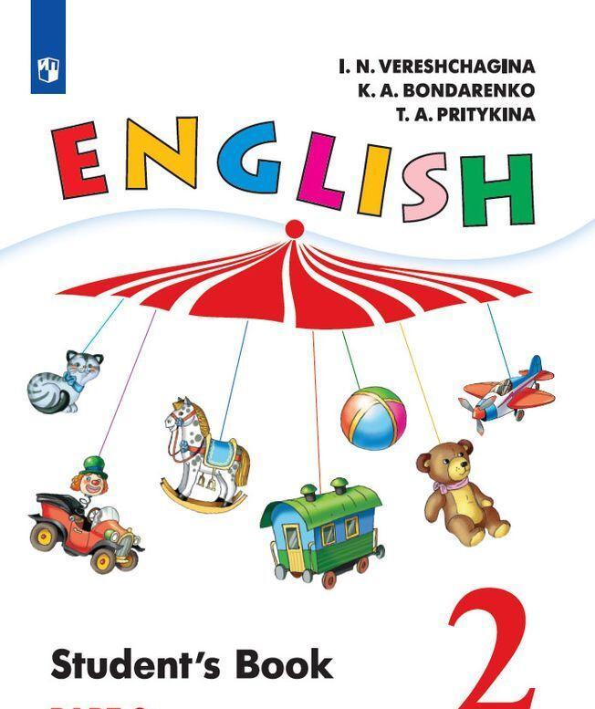 Anglijskij jazyk. 2 klass. V 2-kh ch. Ch. 2. *