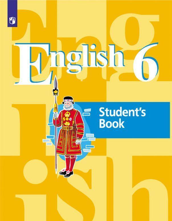Anglijskij jazyk. 6 klass. *
