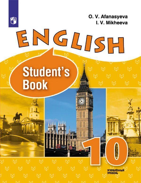 Anglijskij jazyk. 10 klass. (uglublennyj uroven).