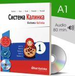 Sistema Kalinka. Textbook 1. Level A1