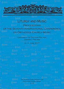 Liturgy and Music. Proceedings of the Seventh International Conference on Orthodox Church Music