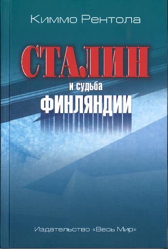 Stalin i sudba Finljandii