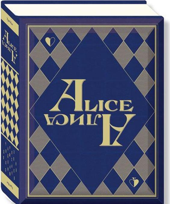 Alice / Alisa