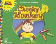 Cheeky Monkey 1. Английский для дошкольников. Развивающее пособие для детей дошкольного возраста. Средняя группа. 4-5 лет