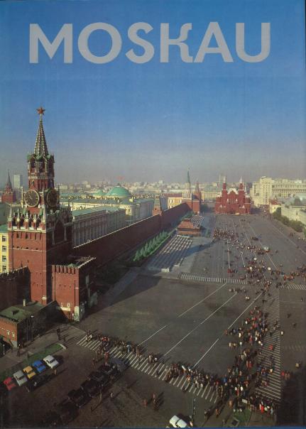 Москва. Фотоальбом на немецком языке