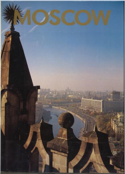 Moscow. Photoalbum