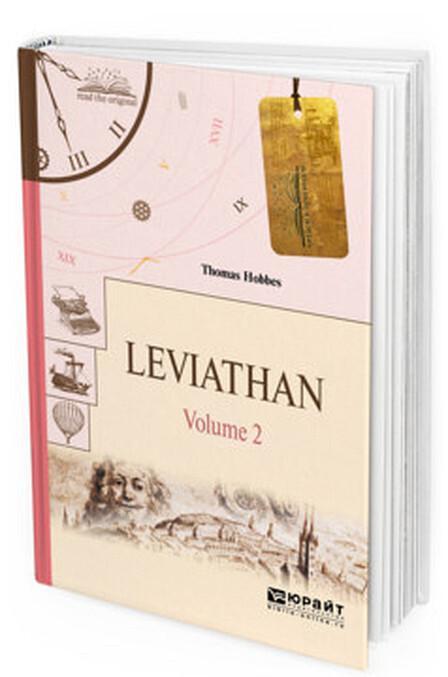 Leviathan in 2 volumes. Volume 2 / Leviafan. V 2-kh tomakh. Tom 2 | Gobbs Tomas