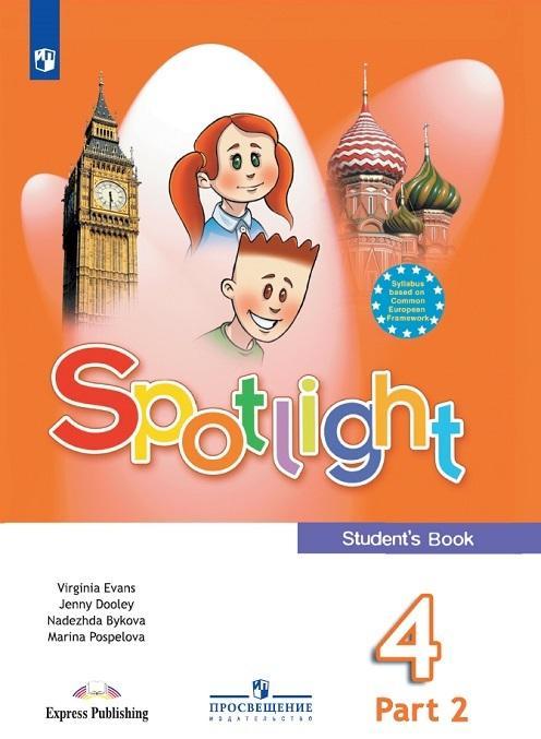 Anglijskij jazyk. 4 klass. V 2-kh ch. Ch.2