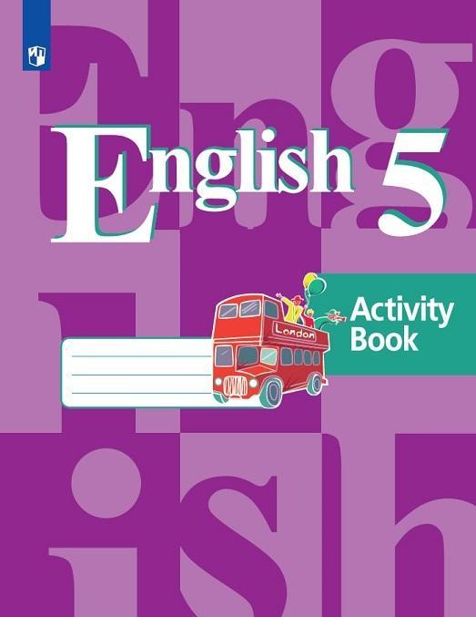Anglijskij jazyk. Rabochaja tetrad. 5 klass. Uchebnoe posobie dlja obscheobrazovatelnykh organizatsij