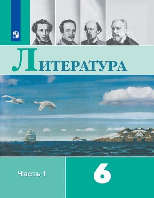 Literatura. 6 klass. V 2-kh ch. Ch. 1