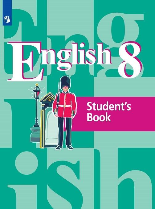 Anglijskij jazyk. 8 klass.