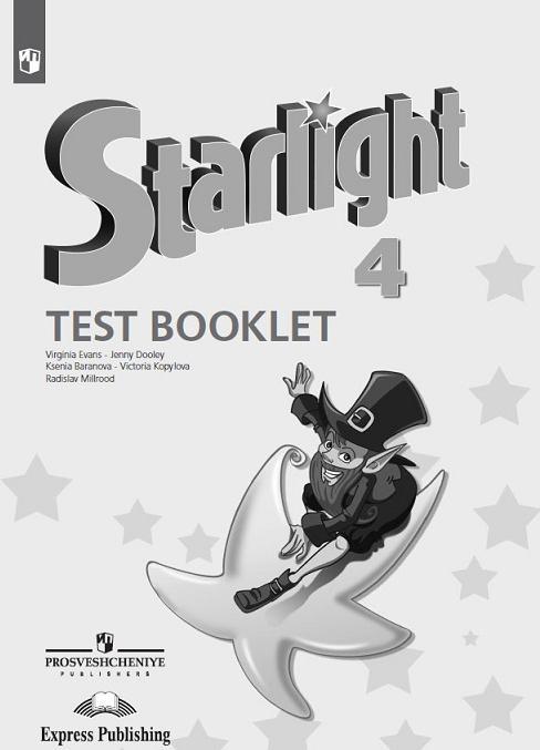 Starlight 4: Test Booklet / Anglijskij jazyk. Kontrolnye zadanija. 4 klass