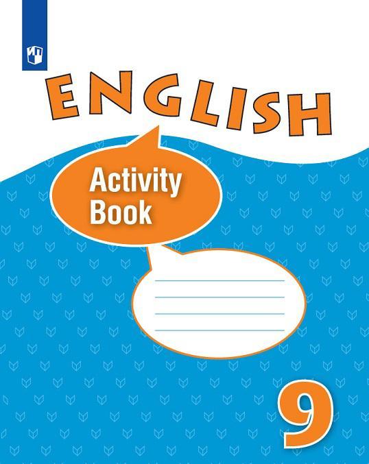 English 9: Activity Book / Anglijskij jazyk. 9 klass. Rabochaja tetrad  | Baranova Ksenija Mikhajlovna, Mikheeva Irina Vladimirovna