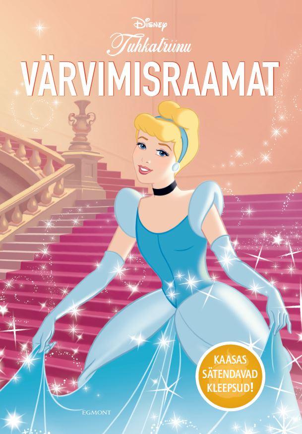 Disney printsess. tuhkatriinu värvimisraamat