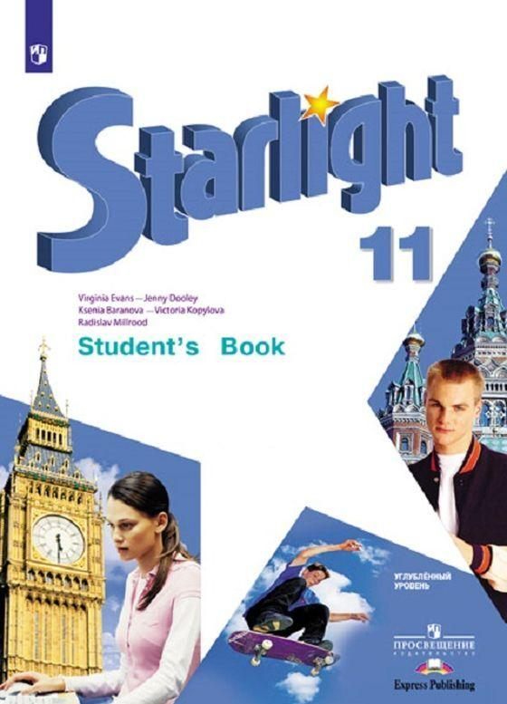 Starlight 11: Students Book / Anglijskij jazyk. 11 klass. Uglublennyj uroven. | Evans Virdzhinija, Duli Dzhenni