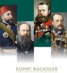 General Skobelev