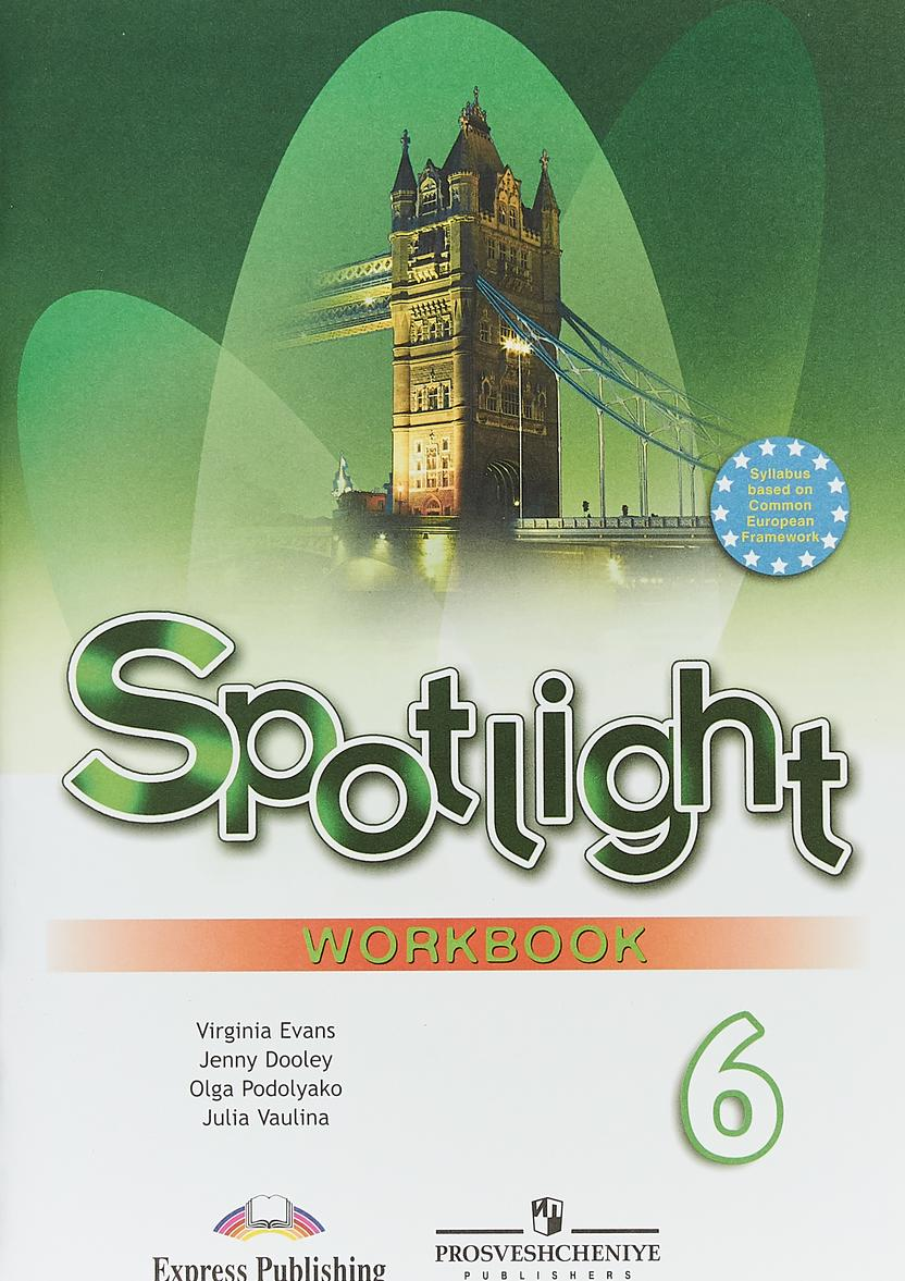 Spotlight 6: Workbook / Anglijskij jazyk. 6 klass. Rabochaja tetrad | Evans Virdzhinija, Duli Dzhenni