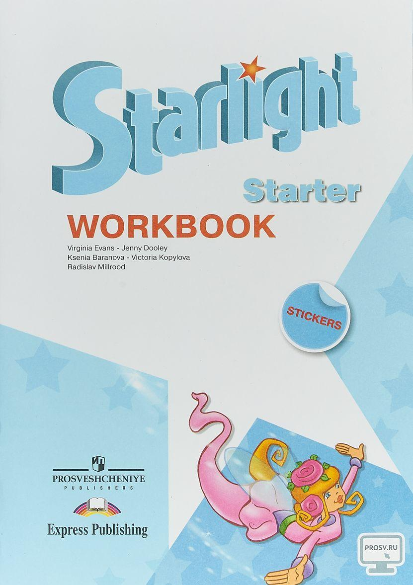 Starlight Starter: Workbook / Zvezdnyj anglijskij. Rabochaja tetrad dlja nachinajuschikh | Baranova Ksenija Mikhajlovna, Duli Dzhenni