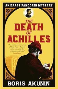 Death of Achilles. Erast Fandorin 4