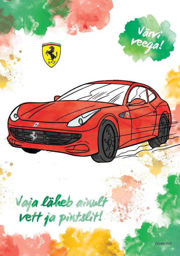 Ferrari. värvi veega