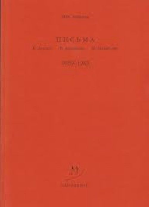 Pisma V. Dostalu, V. Arslanovu, M. Mikhajlovu. 1959-1983 gg.